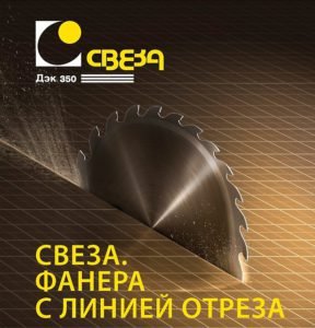 Фанера ФСФ ламинированная ДЭК-350, 2440х1220х18 мм, сорт I/I
